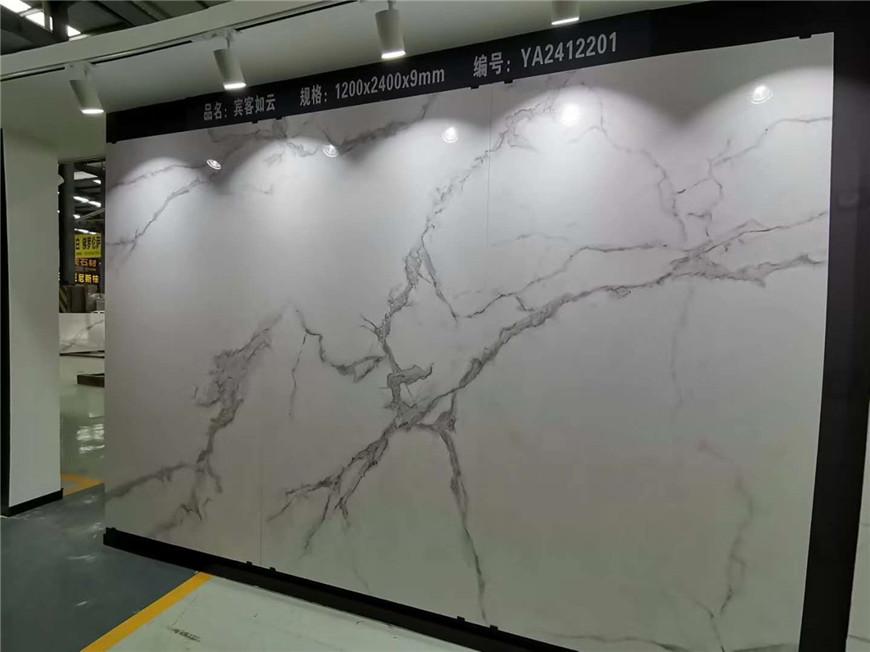 Carrara Sintered Stone